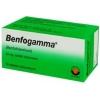 Benfogamma 50мг, 50 таблеток