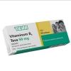 Витамин В6 50 мг, Teva, 50 таблеток